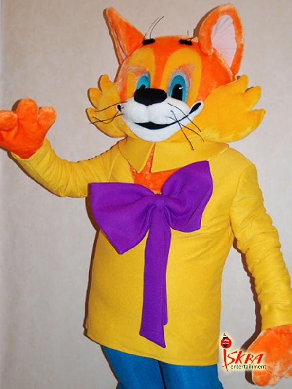 Костюм кота-леопольда своими руками