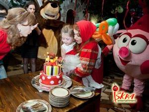 День рождения Софии